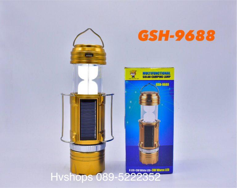 چراغ قوه GSH-9688 (چراغ قوه-فانوس-پاوربانک-لیزر)