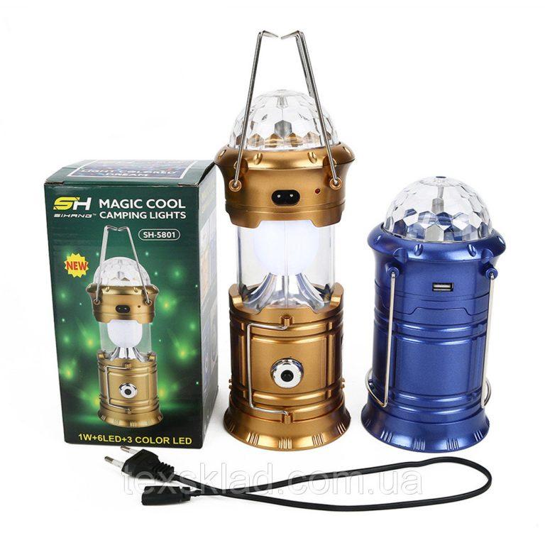 چراغ قوه HL-5801(چراغ قوه-پاوربانک-فانوس-رقص نور گردان)