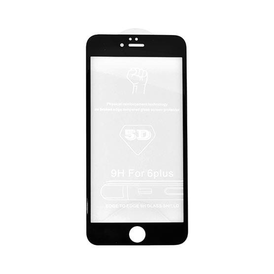 محافظ صفحه گلس 5D موبایل برای سامسونگ