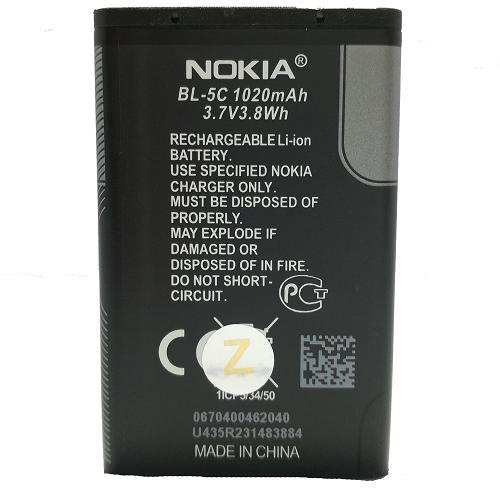 باتری نوکیا BL-4C سرکارتنی (100% اورجینال)