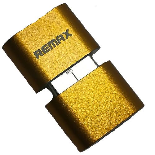 رم ریدر فلزی متال ریمکس