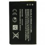 باتری نوکیا BL-5C های کپی