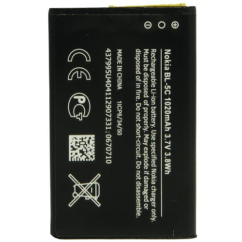 باتری نوکیا BL-5C کپی