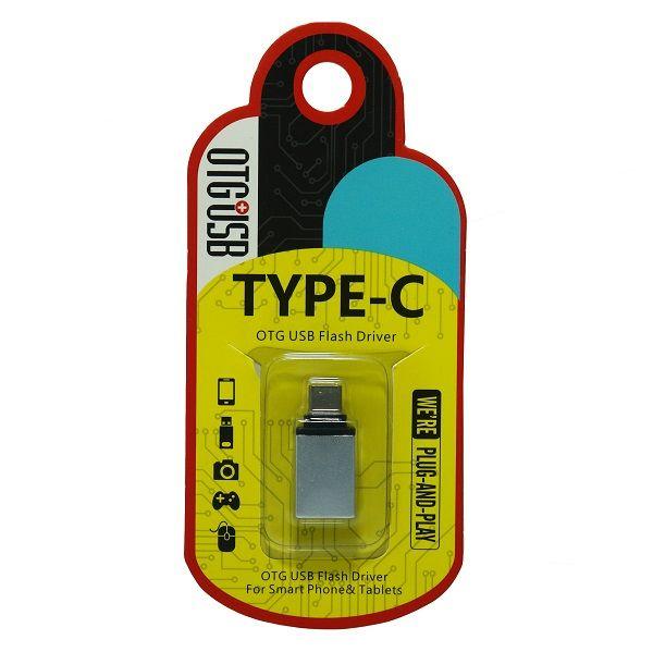 رابط OTG تایپ سی پکدار (Type-C)