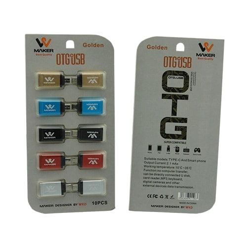 رابط OTG فول فلزی Micro USB برند Maker پک ده عددی