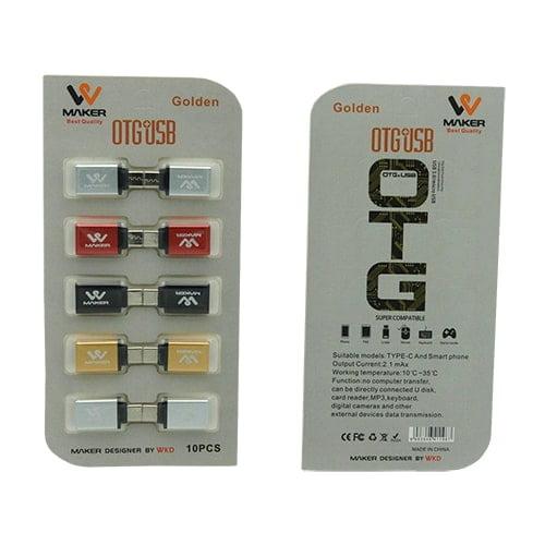 رابط OTG فول فلزی TYPE-C برند Maker پک ده عددی