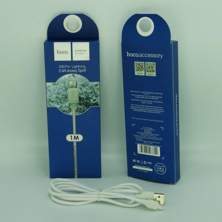 کابل HOCO مدل X20 پکدار فست شارژ