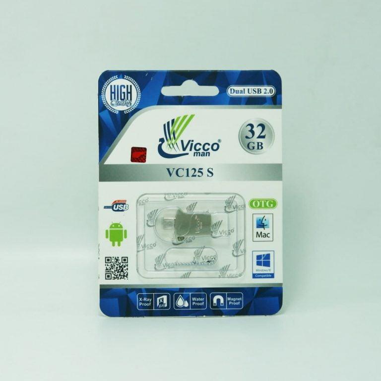 فلش 32 گیگابایت VICCO خروجی MICRO و USB