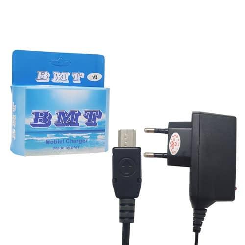 شارژر تجاری BMT V3