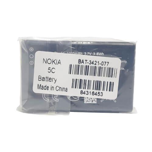باتری نوکیا BL-5C اصل چین