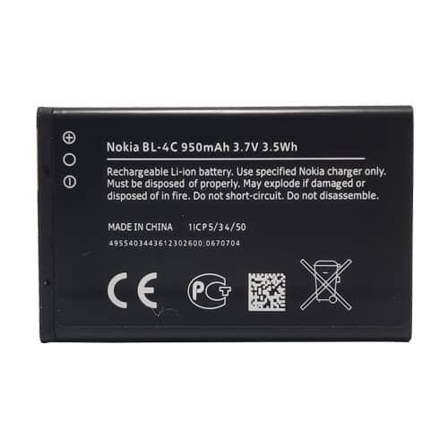 باتری 4C NOKIA اورجینال یک سال گارانتی