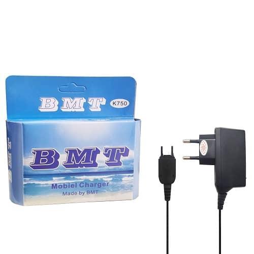 شارژر تجاری BMT K750