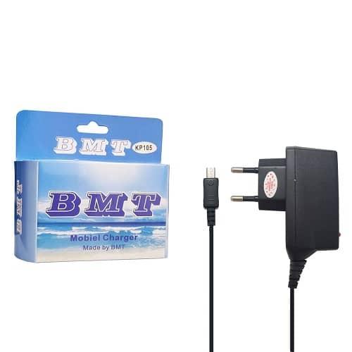 شارژر تجاری BMT KP105 سوکت MICRO