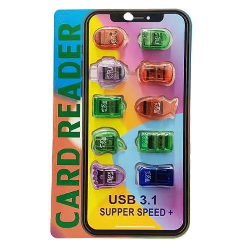 رم ریدر طرح دار پک 10 عددی CARD READER