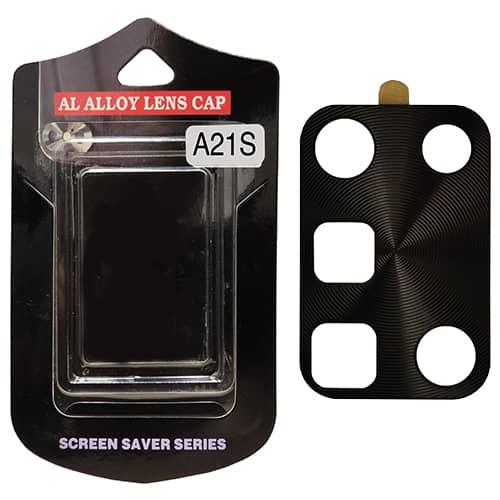 محافظ لنز فلزی A21S