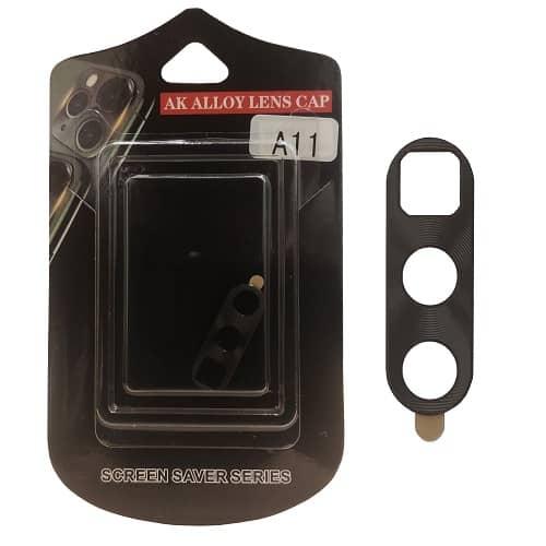 محافظ لنز فلزی A11