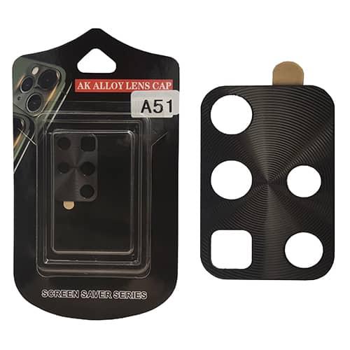 محافظ لنز فلزی A51