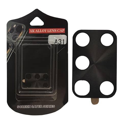 محافظ لنز فلزی A31