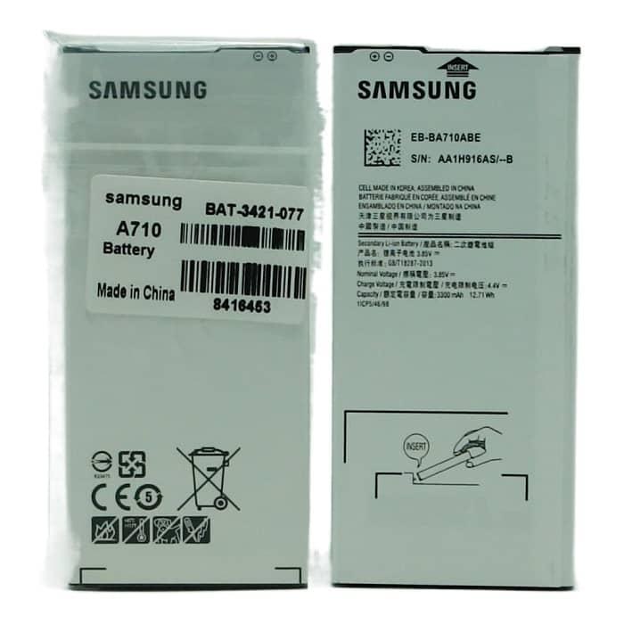 باتری A7 2016 سامسونگ 6 ماه گارانتی
