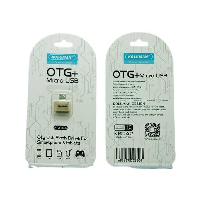 رابط OTG کلومان مدل OTO4 میکرو اورجینال