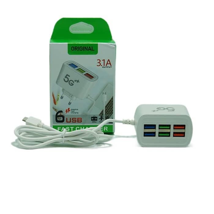 شارژر 6 پورت USB فست یکسره 5G