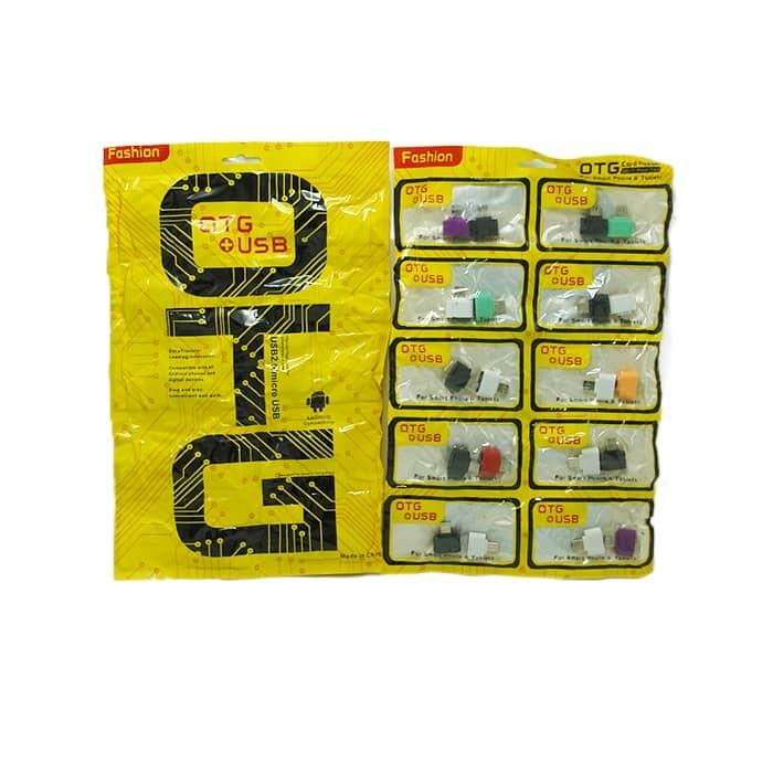 رابط OTG میکرو ساده رنگی پک 20 عددی ورقی