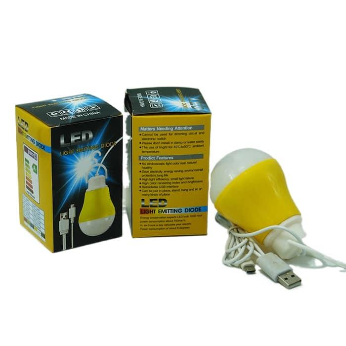 لامپ 2 کاره جدید 8 LED مدل C001